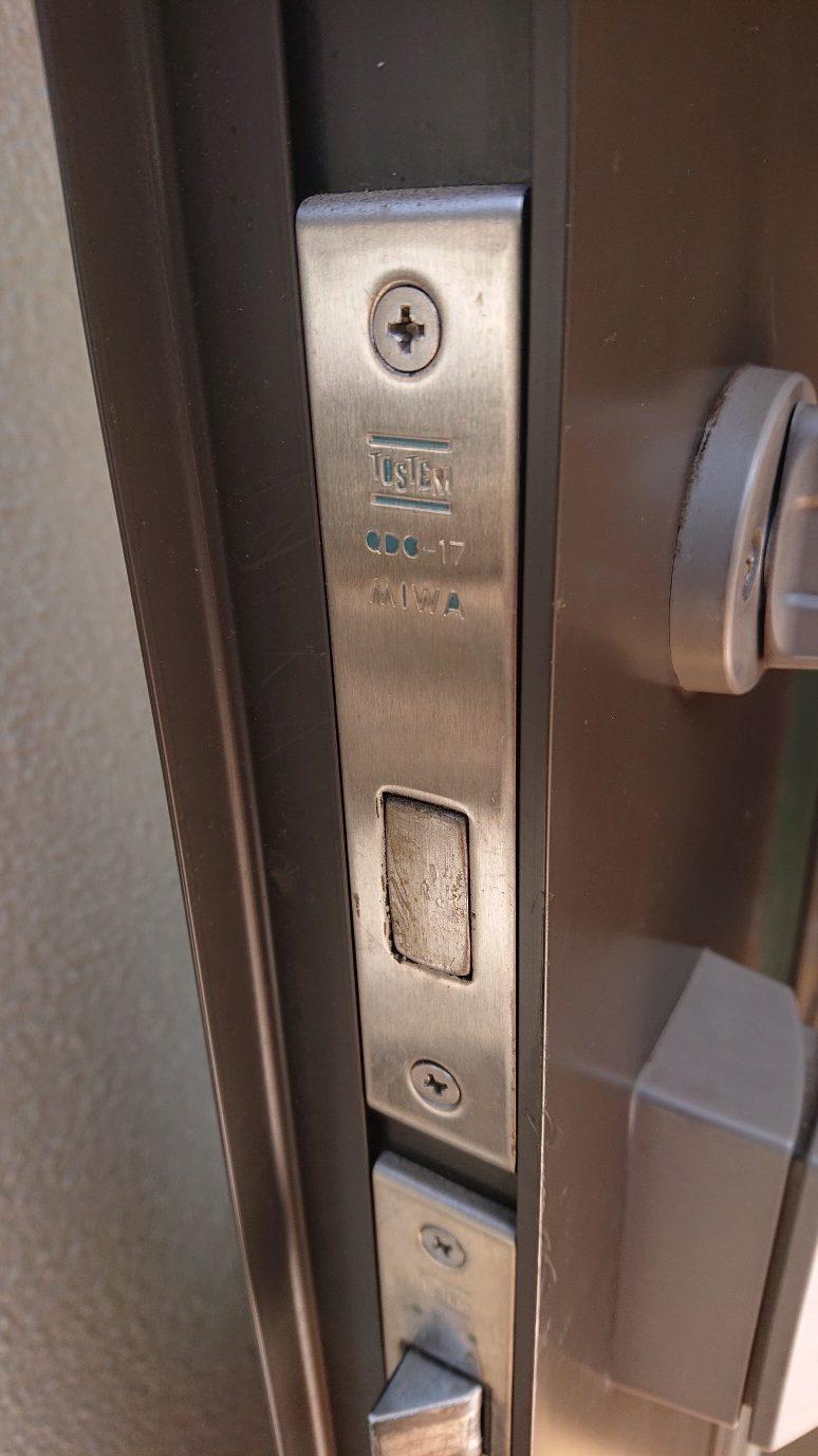QDC-17の錠ケース