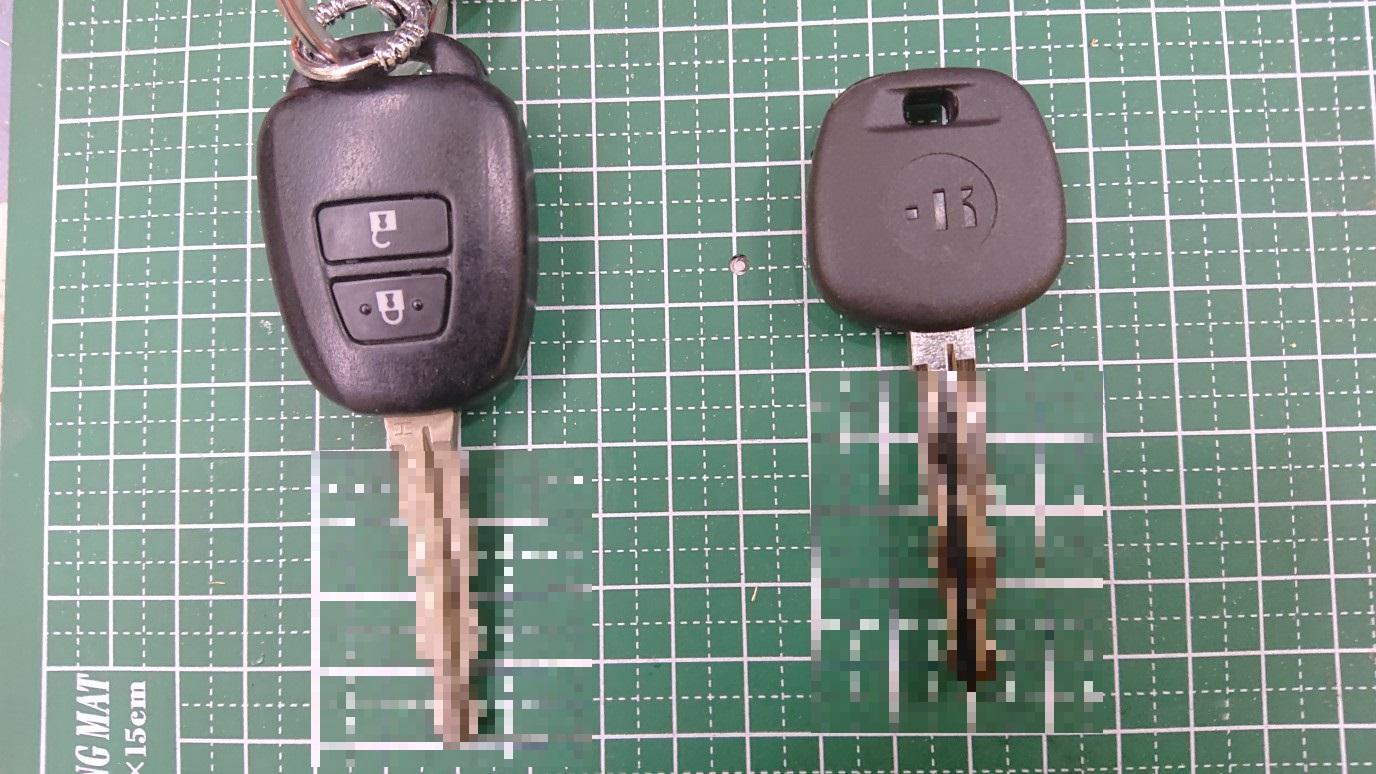 鍵のつけ根に「H」の刻印があります。